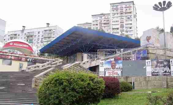 Кинотеатр в Сочи
