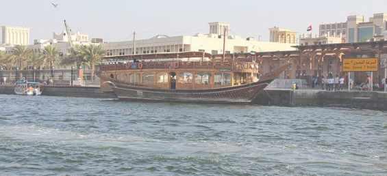 Абра. Дешёвое водное такси города Дубай