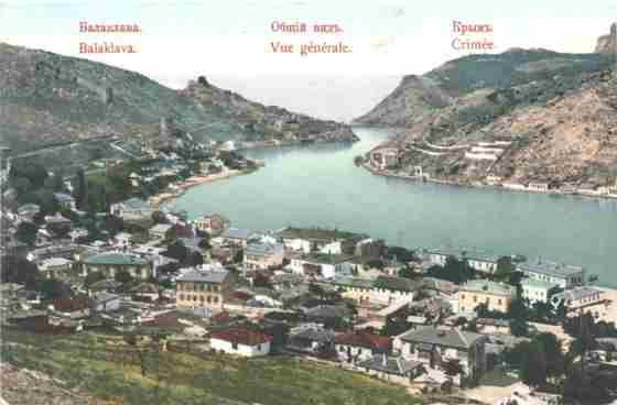Панорама города Балаклава