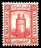 Мальдивская почтовая марка 1909 года