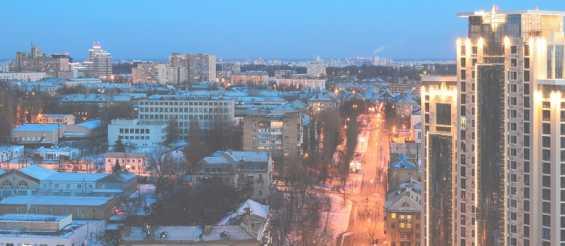 Панорама Печерского района Киева